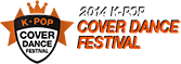 2014 K-pop Cover Dance Festival