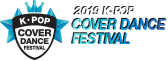 K-pop Cover Dance Festival
